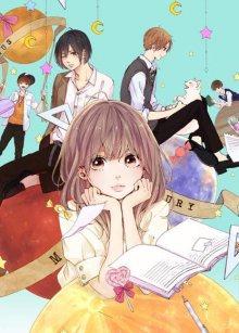 Постер к комиксу Uchuu no Hate no Mannaka / Вселенная в сердце