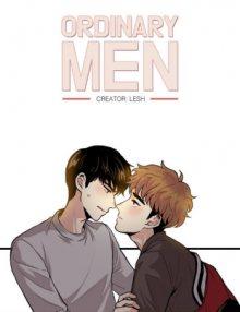 Постер к комиксу Ordinary Men / Обычные парни