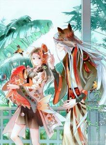 Постер к комиксу Hidden Surface Town / Декрет об ограничении муравьев 2. Скрытый город / Yi Zu Xianzhi Ling II Yin Mian Zhen
