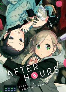 Постер к комиксу After Hours / После закрытия