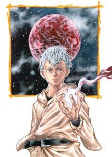 Читать мангу 0 -zero- / По велению Господа Бога 0 / Kamisama no Iutoori 0 онлайн