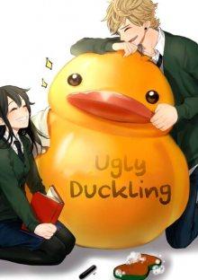 Постер к комиксу Ugly duckling (Lee Seul-Gi) / Гадкий утёнок / Mosnan ori