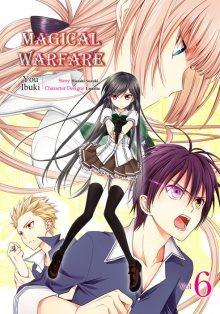 Magical Warfare / Магические войны