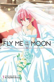 Fly Me to The Moon / Унеси меня на Луну