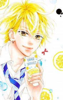 Сладкий лимонад