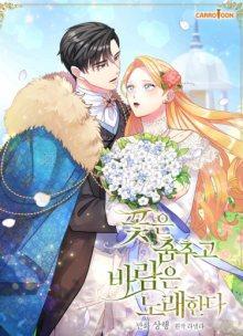 The Flower Dance and the Wind Song / Танец цветов и песнь ветра