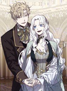 The Careful Empress / Осторожная Императрица