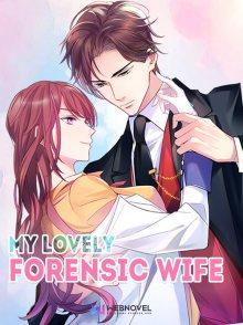 My Lovely Forensic Wife / Прекрасная жёнушка-судмедэксперт