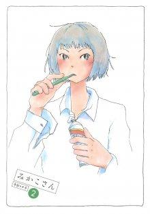 Mikako-san / Микако