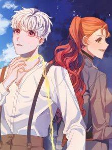 Hunter Lover / Моя невеста - охотница на вампиров!