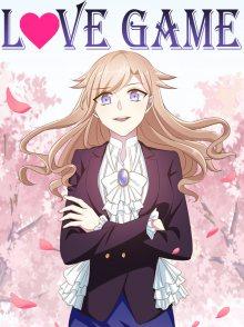 Love Game (Yan Jujinyu) / Любовные игры