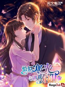 Perfect Secret Love: The Bad New Wife is a Little Sweet / Идеальная тайная любовь: Жена преступника немного милая