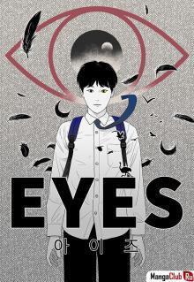 Eyes (JUNG Summer) / Взгляд Со Джу Ана