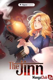 The Jinn / Джинн