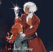 No such thing / Его не существует